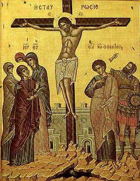 5 Mistério_Crucificaxão_Nosso_Senhor_Jesus_Cristo
